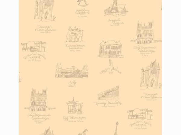 Обои Milassa Bon Voyage Reves de Paris D5 001